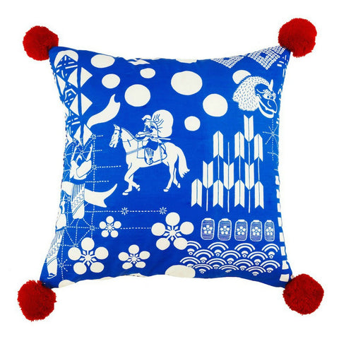 Safomasi - Festival Cushion Cover