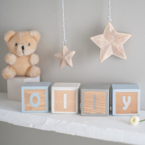 Personalised Blocks with name engraved