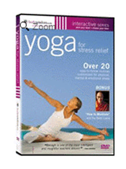 yoga stress relief dvd