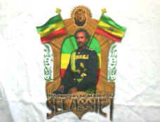 Haile Selassie T-Shirt His Imperial Majesty White Size Medium