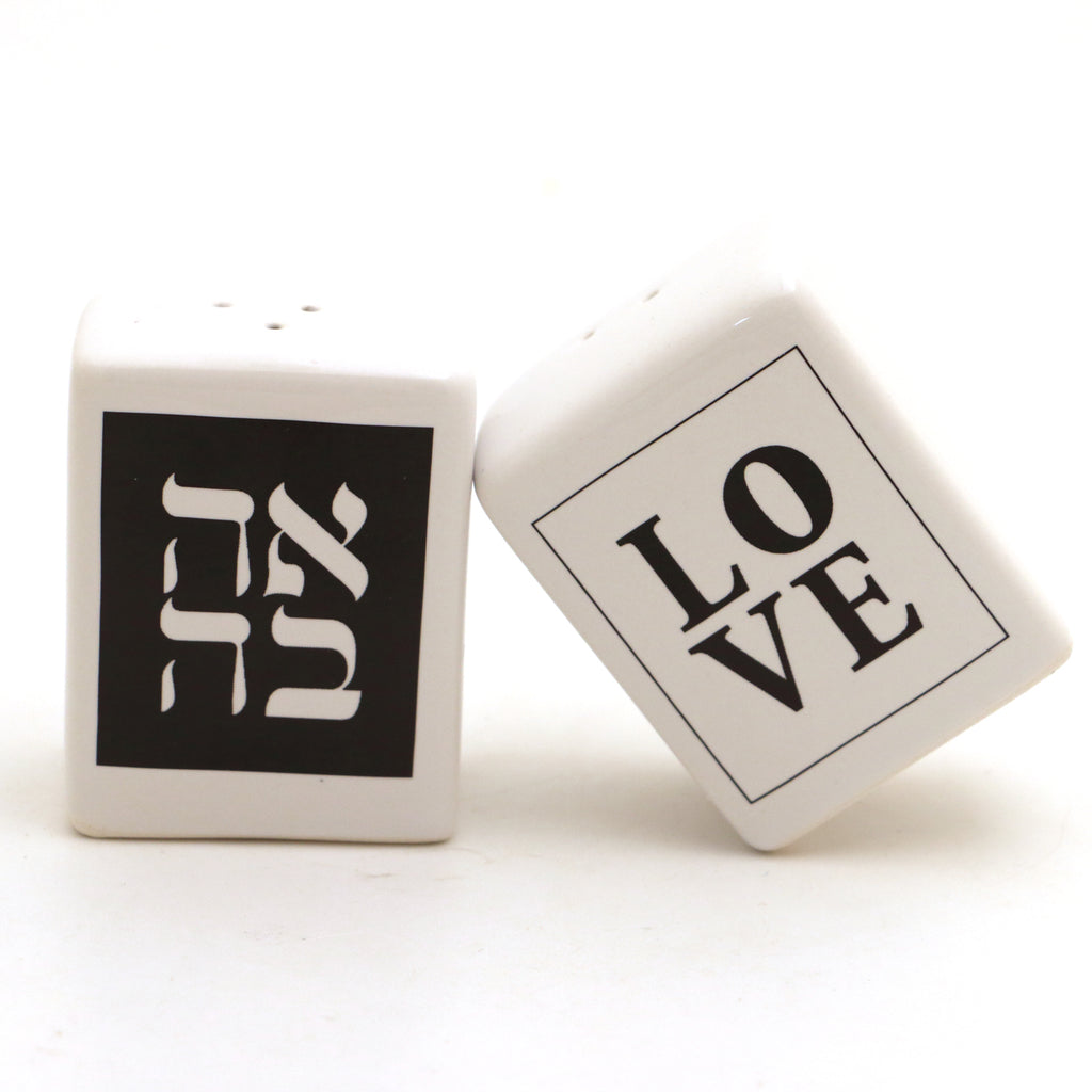 Love salt and pepper shakers with Hebrew, Judaica, Ahava