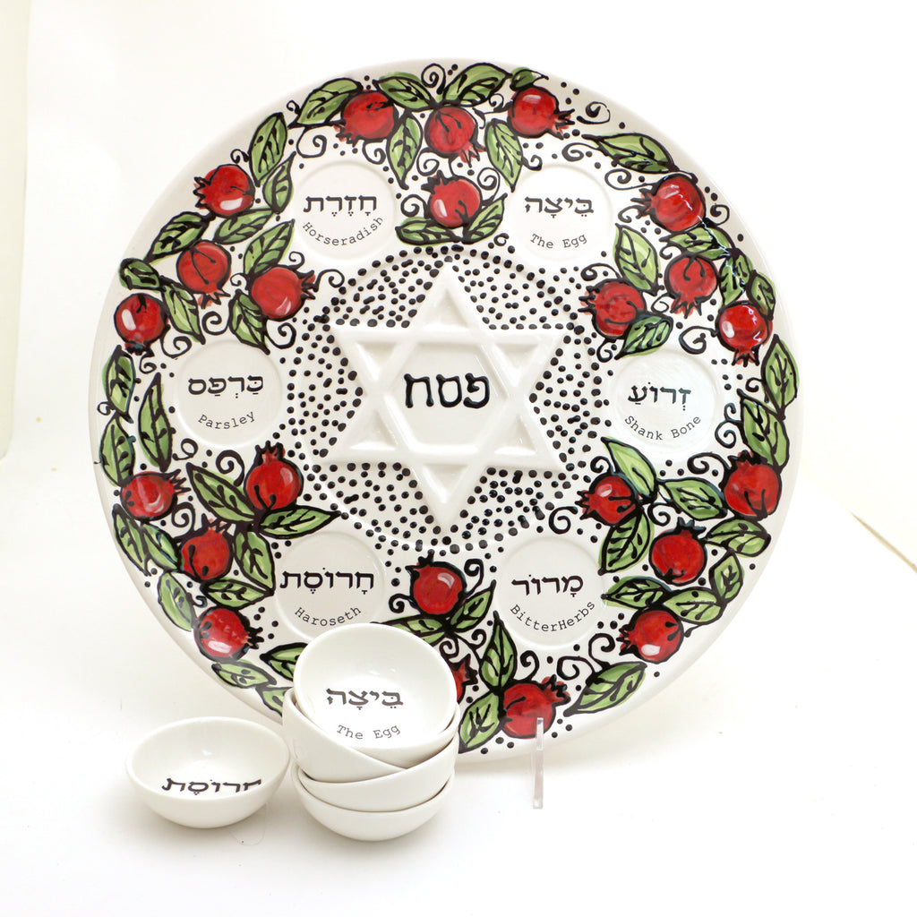 Seder plate, Pomegranate design, Passover, seder plate with dishes - FREE SHIPPING