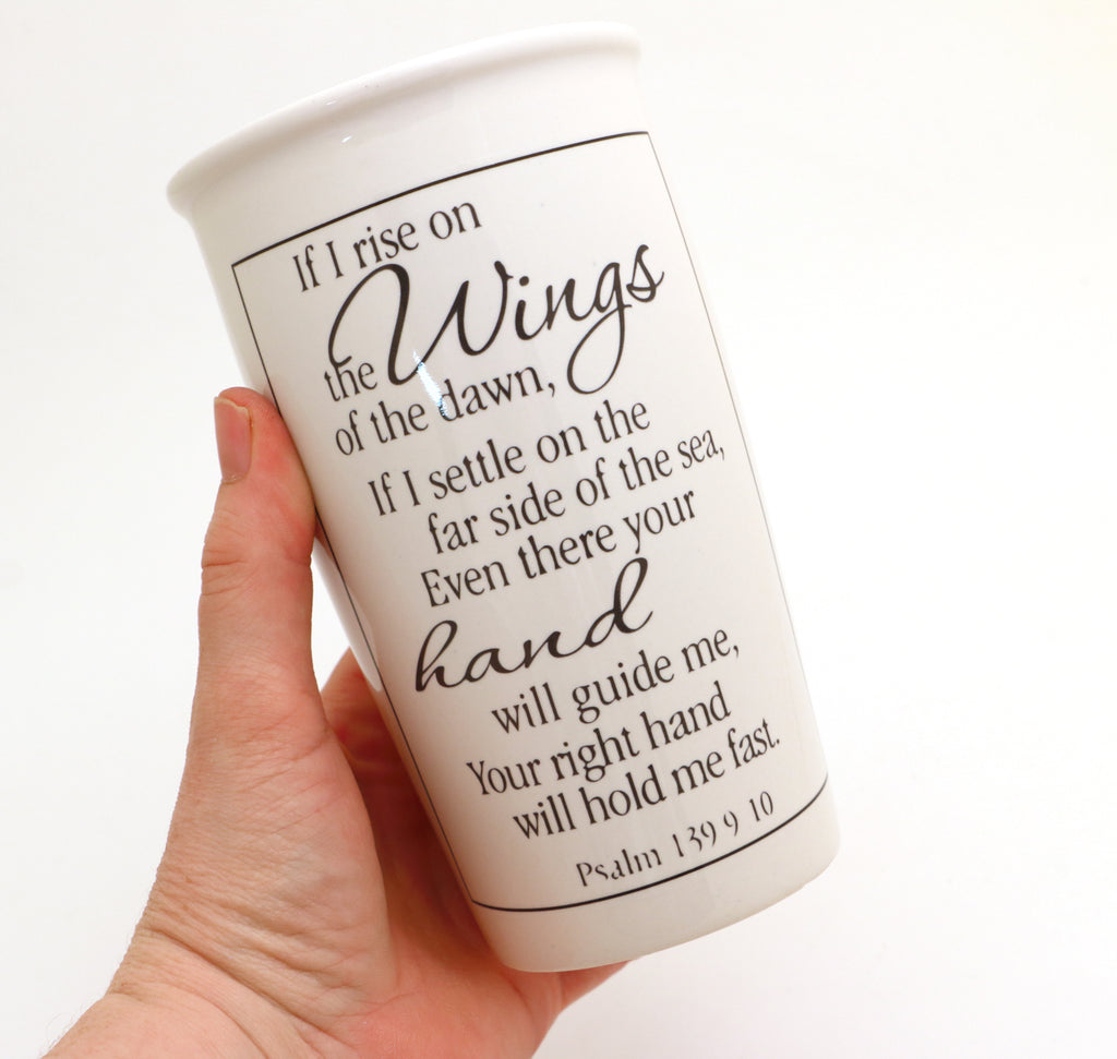 Rise on Wings travel mug, Inspirational travel mug, Psalm 139
