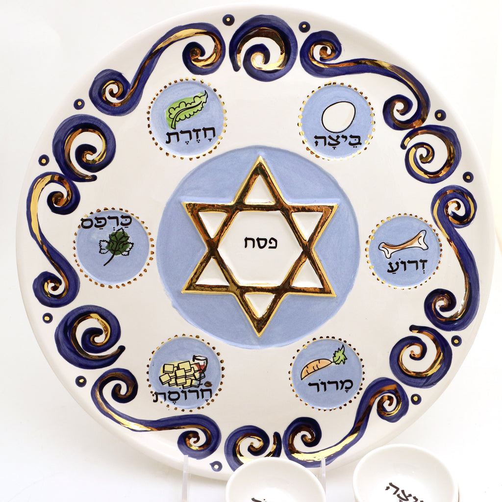 Seder plate with blue scrollwork and 22K gold, Passover