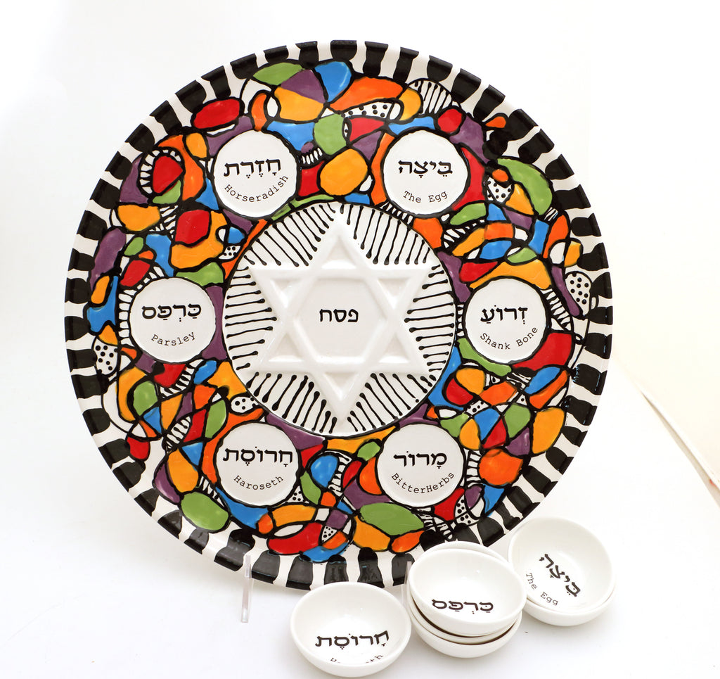Seder plate and dishes with tangle modern design, Passover, Judaica