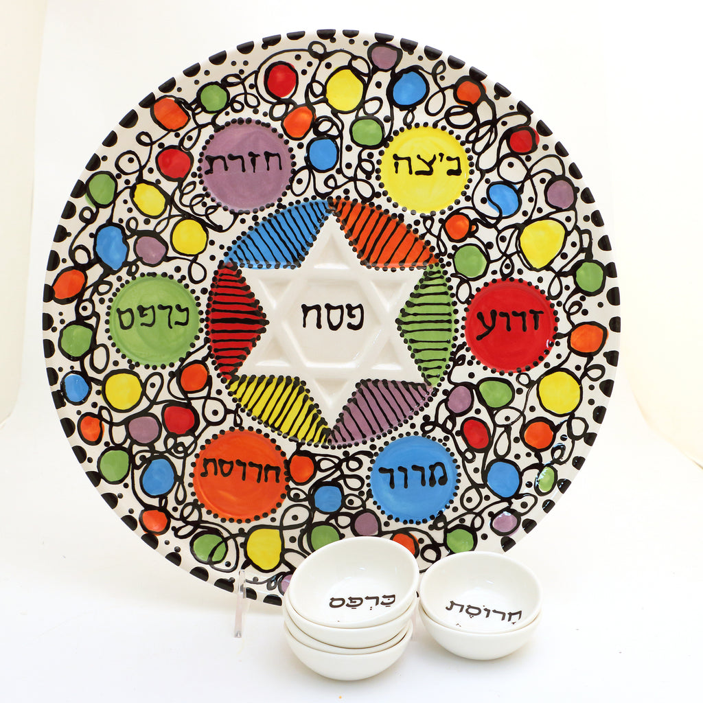Handmade seder plate, ceramic seder plate and dishes, multicolored,  Passover