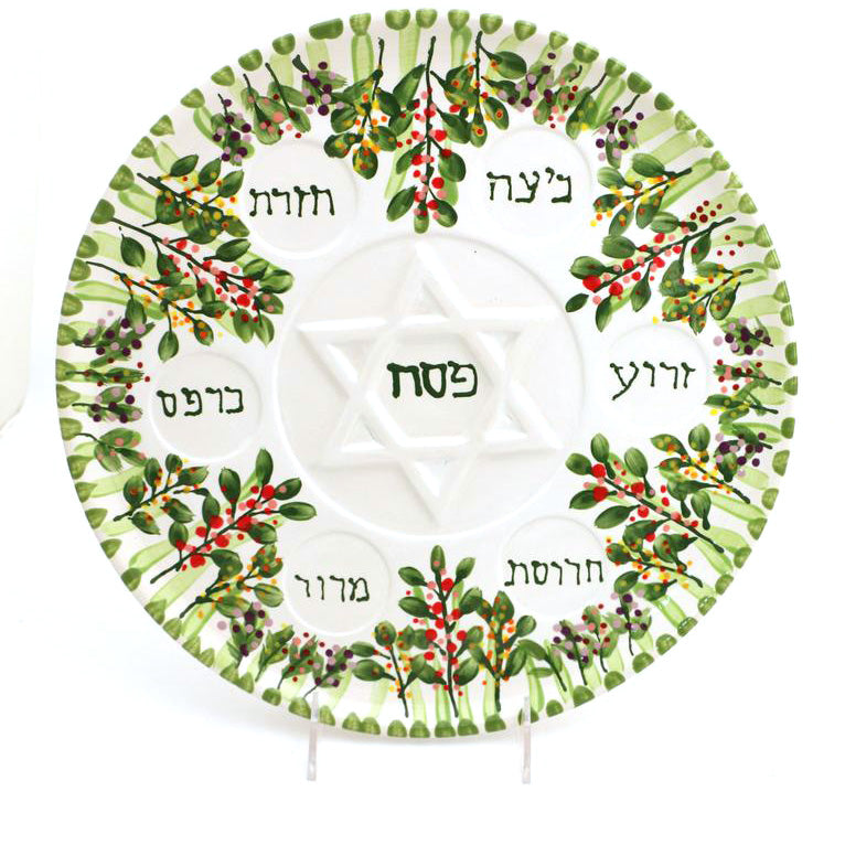 SHIPS IMMEDIATELY! This is a one of a kind handmade Seder plate created from earthenware clay in m