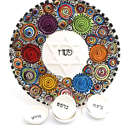 Multi-Colored Swirl Seder Plate with Dishes