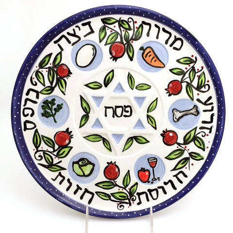 Pomegranate Seder Plate with Dishes
