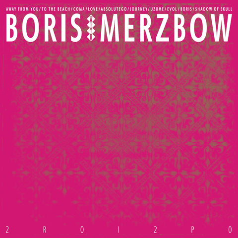 "Boris With Merzbow ""2R0I2P0"" 2xLP"