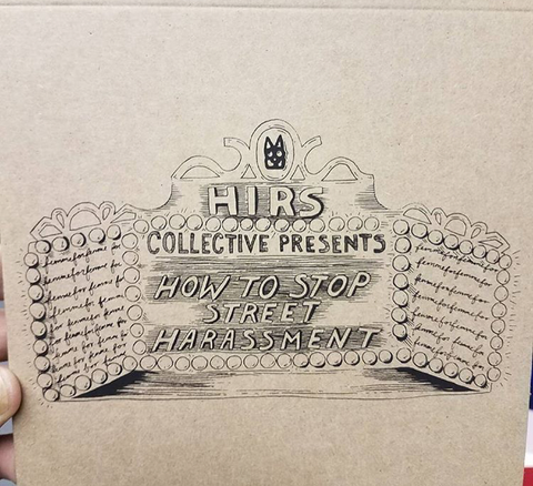 "HIRS ""How To Stop Street Harassment"" FLEXI 7"""