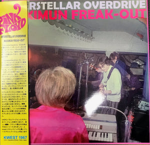 "Pink Floyd ""Interstellar Overdrive"" Deluxe LP"