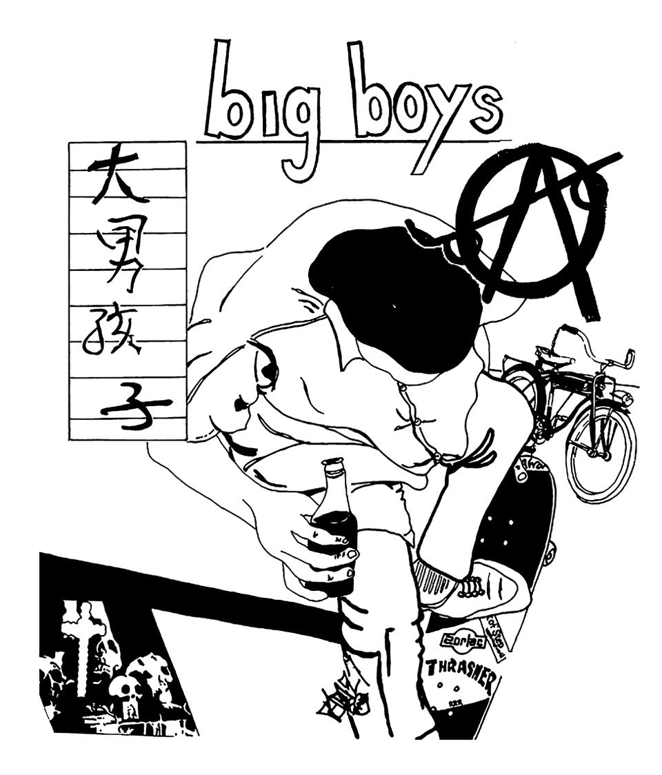 Big Boys - (Short and Long Sleeve) Shirt