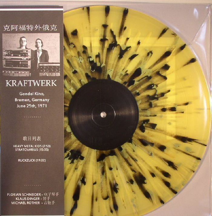 "Kraftwerk ""Gondel Kino: Bremen, Germany - June 25th 1971"" LP - Dead Tank Records"