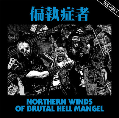 "Paranoid ""Northern Winds of Brutal Hell Mangel Vol 1"" LP"