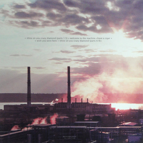 "Pink Floyd ‎""Live In NYC 1977"" LP"