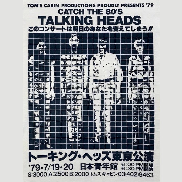 "Talking Heads ""Japan '79"" - Shirt"