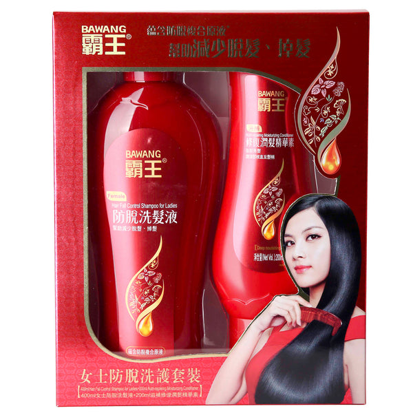 Women's Hair Fall Control Shampoo & Conditioner