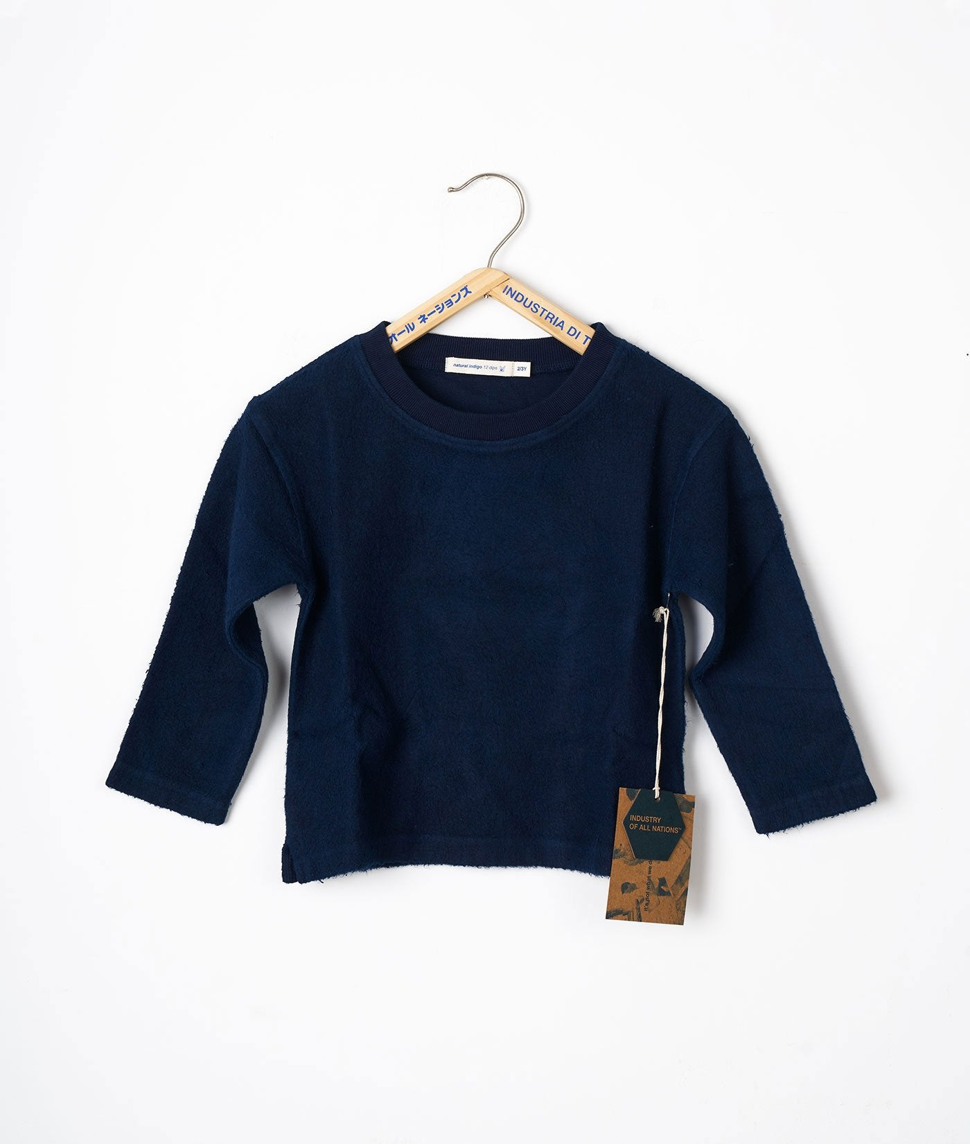 Industry of All Nations Kids Organic Cotton Sweatshirt