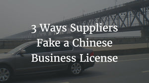 Fake a Chinese Business License