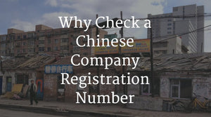 Chinese Company Registration Number