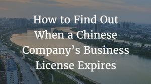 Chinese Company's Business License Expires