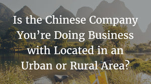 Chinese Company Located in an Urban or Rural Area