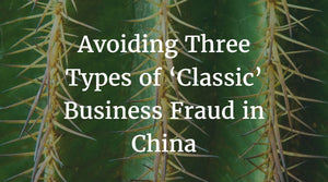 Business Fraud in China