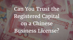 Registered Capital on a Chinese Business License