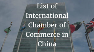 International Chamber of Commerce in China