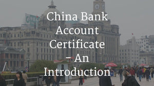 China Bank Account Certificate