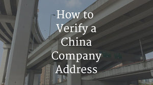 Verify a China Company Address