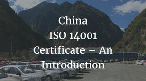 China ISO 14001 Certificate