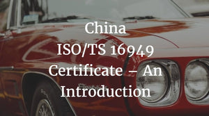 China ISO/TS 16949 Certificate