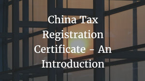 China Tax Registration Certificate