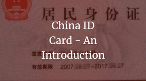 China ID Card