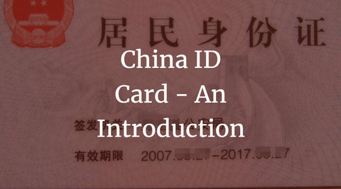China ID Card - An Introduction
