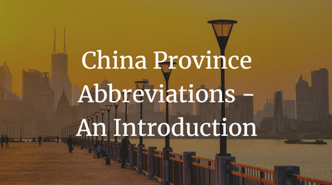 China Province Abbreviations - An Introduction