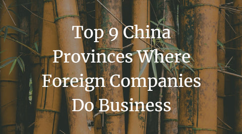 Top 9 China Provinces Where Foreign Companies Do Business