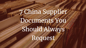 China Supplier Documents
