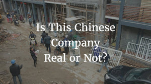 Chinese Company Real