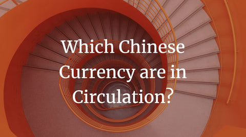 Which Chinese Currency are in Circulation?