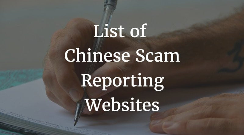 List of Chinese Scam Reporting Websites | China Checkup