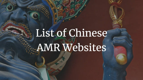 List of Chinese AMR Websites