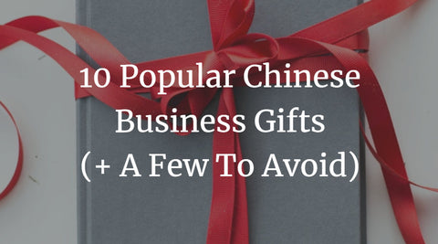 10 Popular Chinese Business Gifts (+ A Few To Avoid)