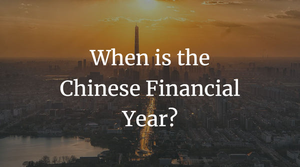 When is the Chinese Financial Year?