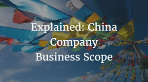 China Company Business Scope