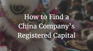Find a China Company's Registered Capital