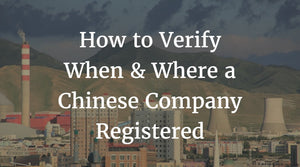 Verify When & Where a Chinese Company Registered