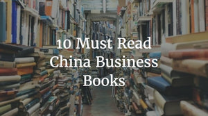 China Business Books